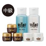 【ベトロ VETRO(ベラフォーマ)】ジェル検定キット 中級(Jライン) 送料無料!