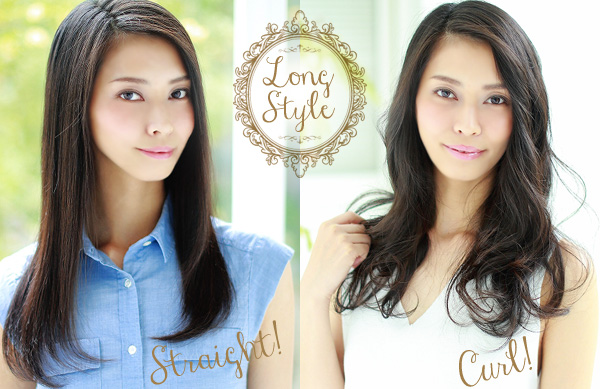LongStyle Straight! curl!