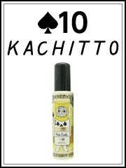 スペード10 KACHITTO