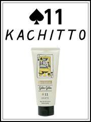 スペード11 KACHITTO