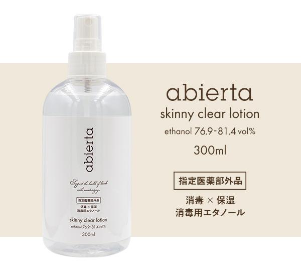 abierta skinny clear lotion ethanol 76.9-81.4vol% 300ml