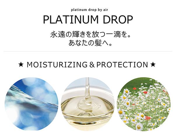 PLATINUM DROP by air MOISTURIZING & PROTECTION