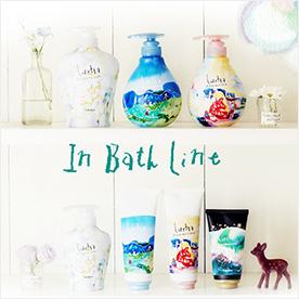 In Bath Line / インバスライン