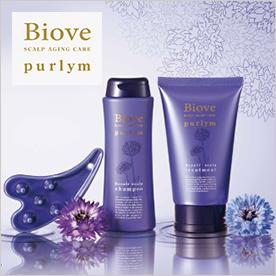 biove purlym / ビオーブ ピュリム