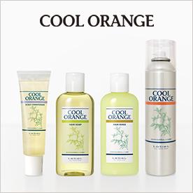 COOL ORANGE / クールオレンジ